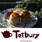 Tetbury-Scone&TEA-