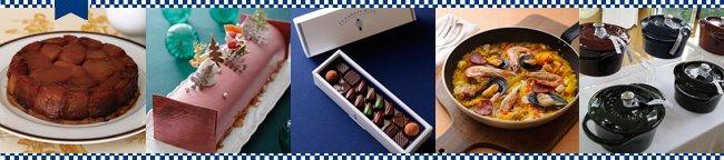 フランスの名門料理学校ル・コルドン・ブルー日本校のメルマガ第318号 <2013年10月 vol.02>