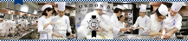 フランスの名門料理学校ル・コルドン・ブルー日本校のメルマガ第320号 <2013年11月 vol.01>