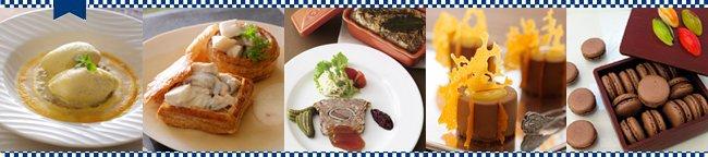 フランスの名門料理学校ル・コルドン・ブルー日本校のメルマガ第326号 <2014年2月 vol.01>