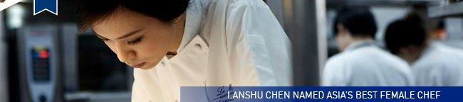 Lanshu Chen - LCB Alumna