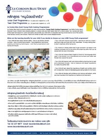 Young Chef Programme