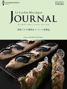 Le Cordon Bleu Japan - Journal 2016 Spring -
