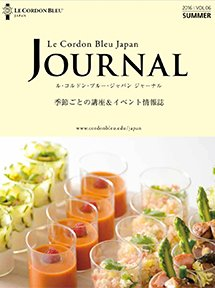 Le Cordon Bleu Japan - Journal 2016 Summer -
