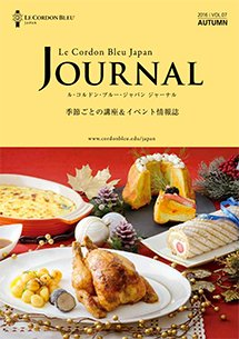 Le Cordon Bleu Japan - Journal 2016 Autumn -