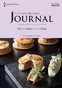 Le Cordon Bleu Japan - Journal 2017 Winter -