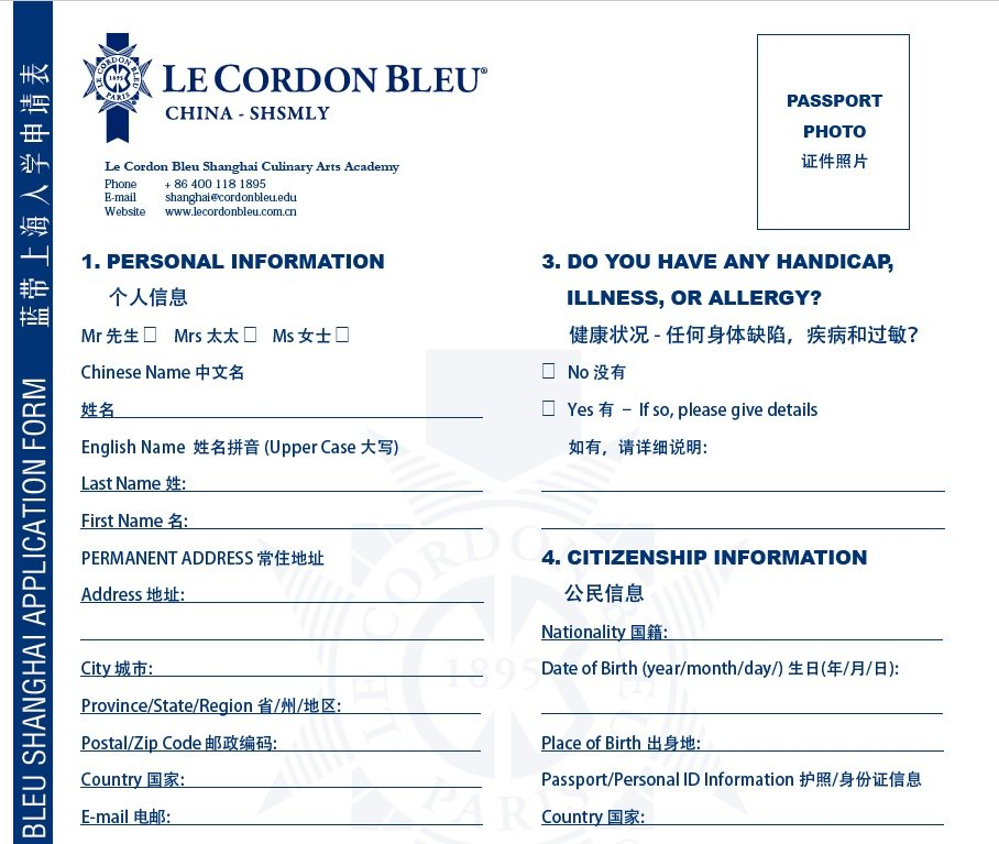 LCB Shanghai Application Form