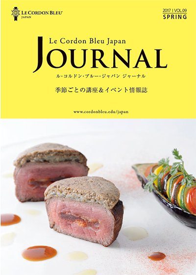Le Cordon Bleu Japan - Journal 2017 Winter -