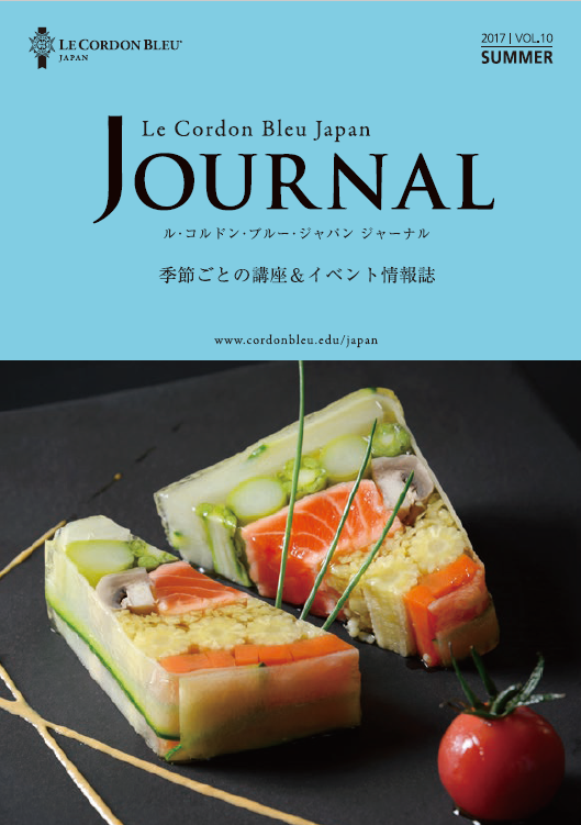 Le Cordon Bleu Japan - Journal 2017 Summer