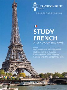 French Courses Application Form