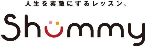 学習サービスShummyでフランス菓子の動画配信スタート!