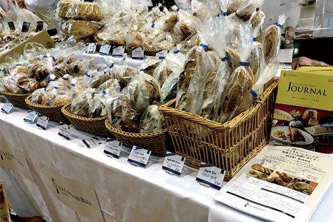 世田谷パン祭り今年も参加します