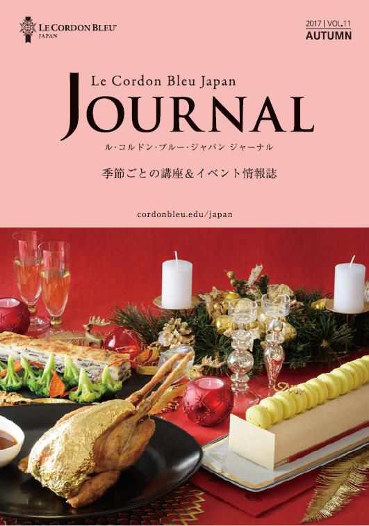 Le Cordon Bleu Japan - Journal 2017 Autumn