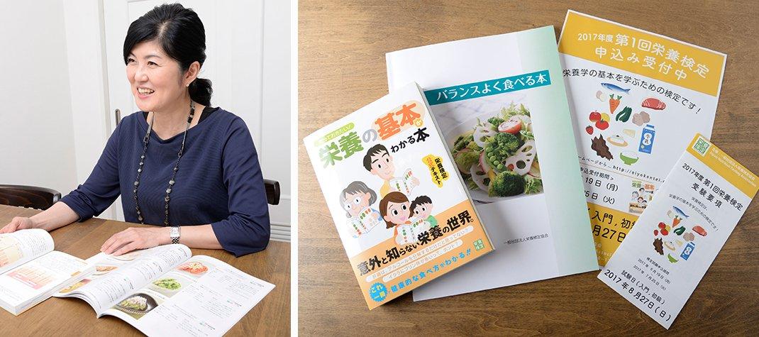 インタビュー:東京校卒業生 松崎 恵理