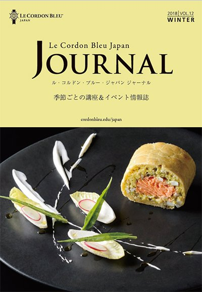 Le Cordon Bleu Japan-Journal 2018 Winter