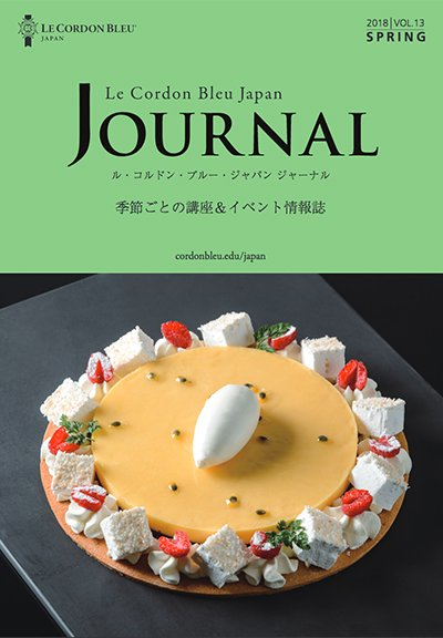 Le Cordon Bleu Japan - Journal 2018 Spring