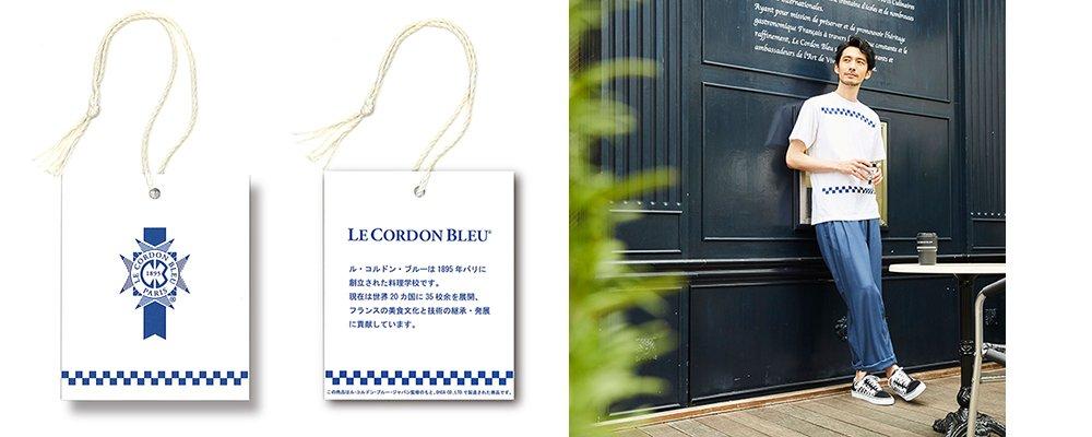 ル・コルドン・ブルー、ファッションブランドMORGAN HOMME(モルガンオム)とコラボレーション