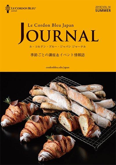 Le Cordon Bleu Japan - Journal 2018 Summer