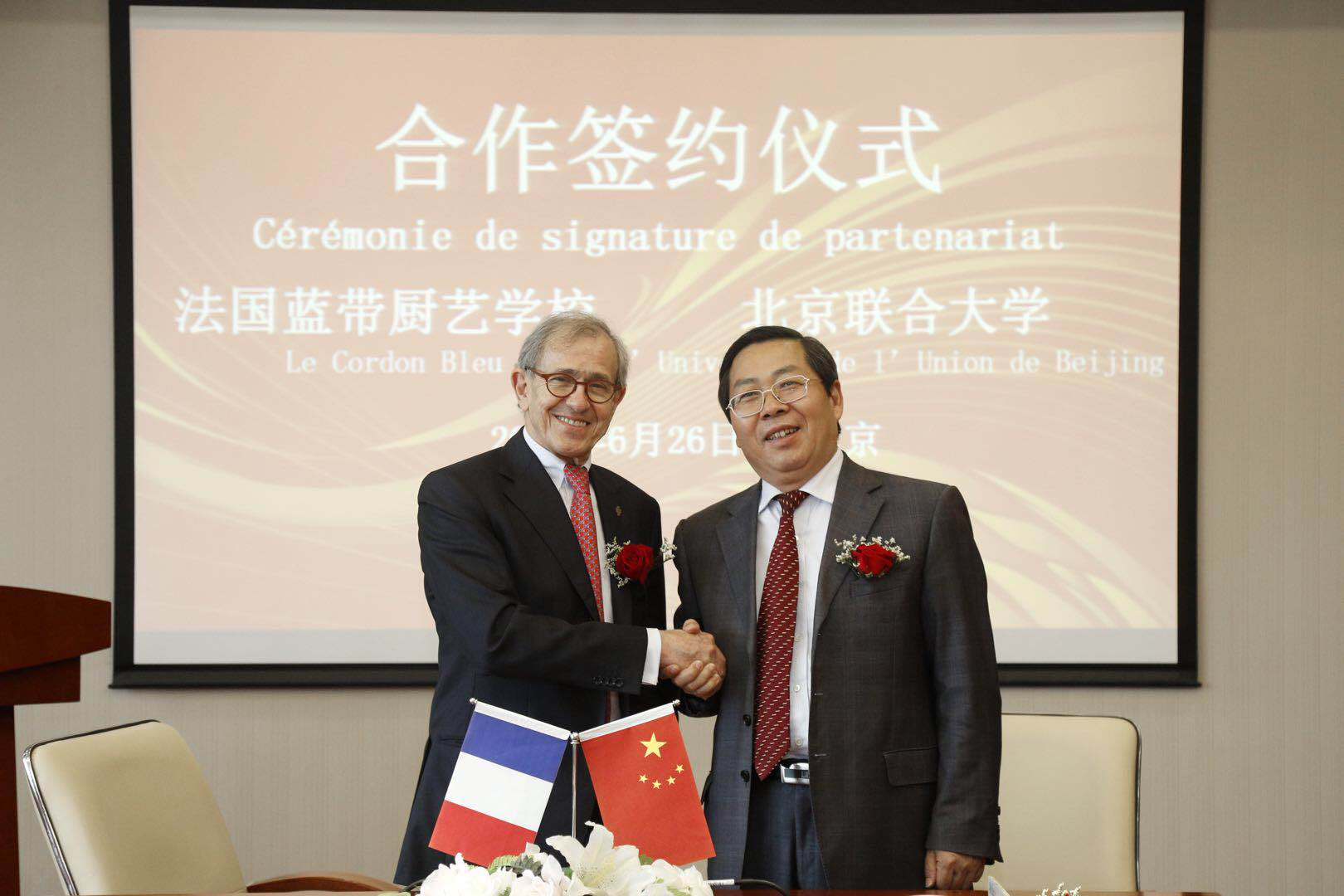 Le Cordon Bleu Y Tourism College Of Beijing Union University Firman Acuerdo
