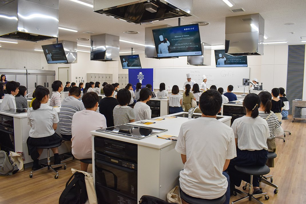 Open Campus at Ritsumeikan University