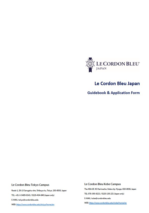 Le Cordon Bleu Japan Guidebook & Application Form – 2019