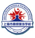 Shanghai Business & Tourism School