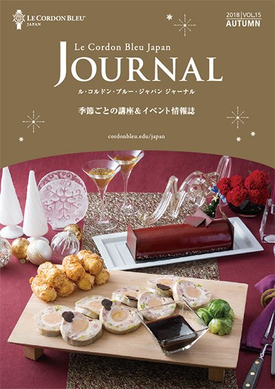 Le Cordon Bleu Japan - Journal 2018 Autumn