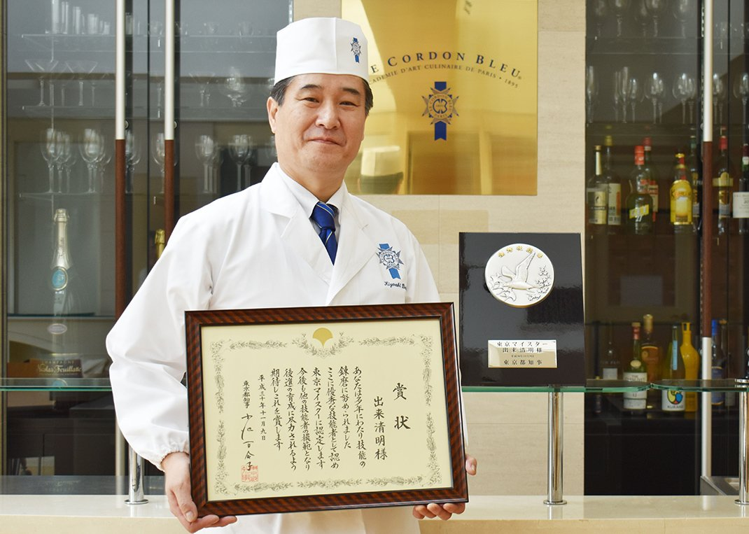 "Chef Deki has been awarded the title of ""Tokyo Meister"""