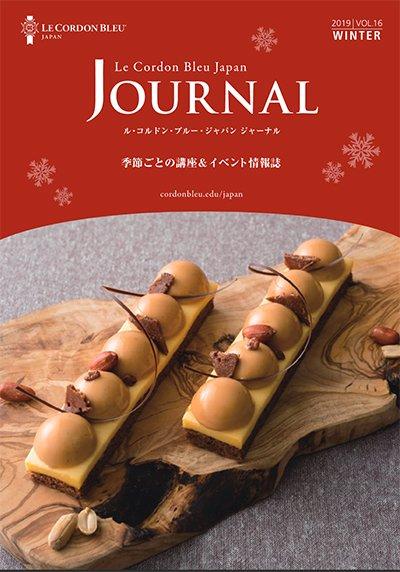 Le Cordon Bleu Japan - Journal 2019 Winter