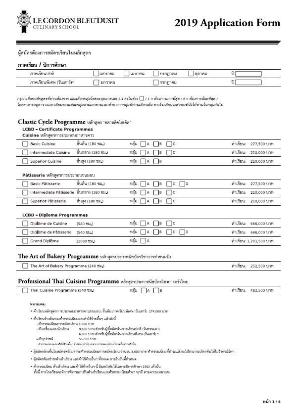 Application Form - Culinary Arts Programme (Thai Student)