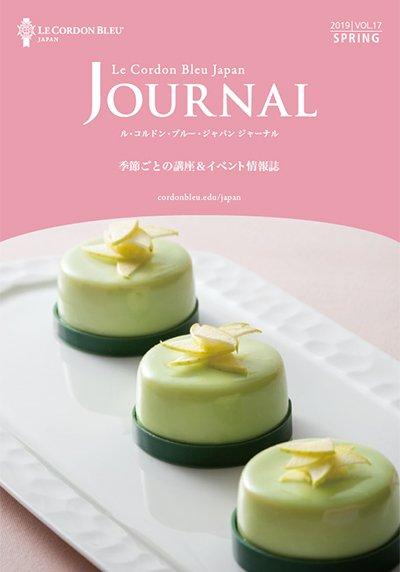 Le Cordon Bleu Japan - Journal 2019 Spring