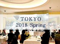 Tokyo Pain buffet 2016 Winter