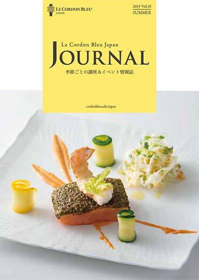 Le Cordon Bleu Japan - Journal 2019 Summer