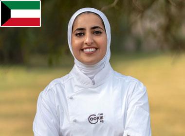 Fatamah Ben Salamah