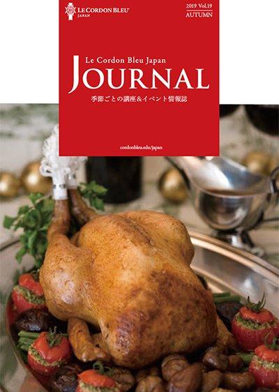 Le Cordon Bleu Japan - Journal 2019 Autumn