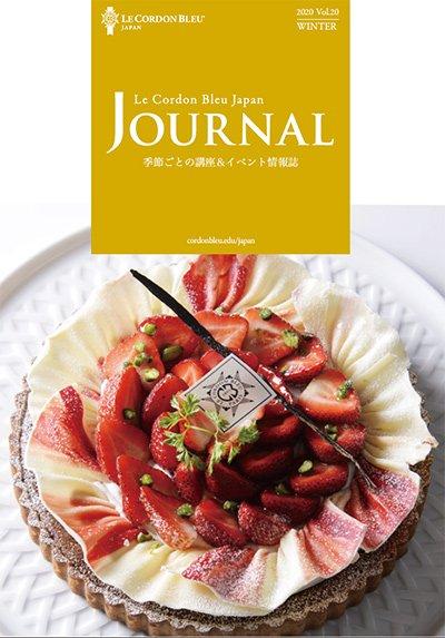 Le Cordon Bleu Japan - Journal 2020 Winter