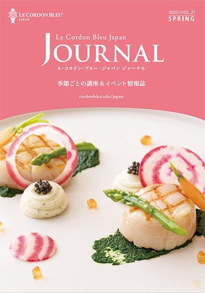 Le Cordon Bleu Japan - Journal 2020 Spring
