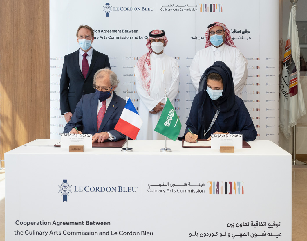 LCB Saudi Arabia launch