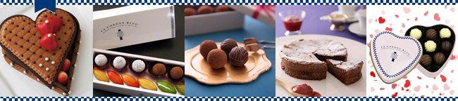 フランスの名門料理学校ル・コルドン・ブルー日本校のメルマガ第300号 <2013年1月 vol.01>
