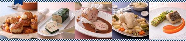 フランスの名門料理学校ル・コルドン・ブルー日本校のメルマガ第302号 <2013年2月 vol.01>