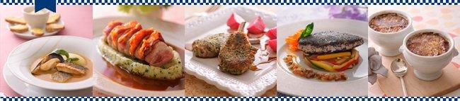 フランスの名門料理学校ル・コルドン・ブルー日本校のメルマガ第304号 <2013年3月 vol.01>