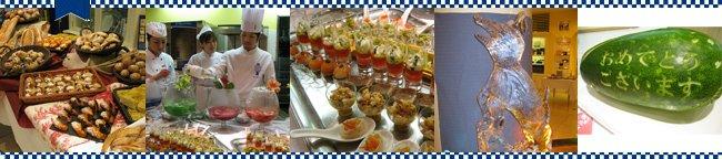 フランスの名門料理学校ル・コルドン・ブルー日本校のメルマガ第307号 <2013年4月 vol.02>
